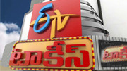 ETV Talkies ( ఈటివి టాకీస్ )