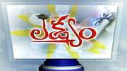 Lakshyam ( లక్ష్యం )