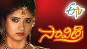 Savithri ( సావిత్రి )