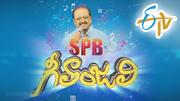 SPB Geethanjali ( ఎస్ పీ బీ గీతాంజలి )
