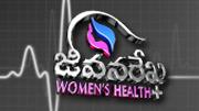 Jeevanarekha - Women's Health (జీవనరేఖ ఉమెన్స్ హెల్త్ )