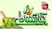 Aayush (ఆయుష్ )