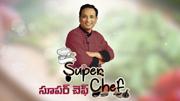 Super Chef ( సూపర్ చెఫ్ )