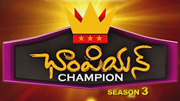 Champion 3( ఛాంపియన్ 3 )