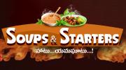 Soups & Starters ( సూప్స్ & స్టార్టర్స్ )