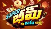 Super Bheem ( సూపర్ భీమ్ )