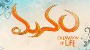 Manam ( మనం )