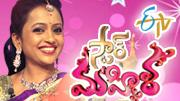 Star Mahila ( స్టార్ మహిళ )